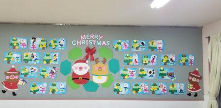 年中組 クリスマスの作品
