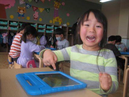 はじめてのEnglish & iPad